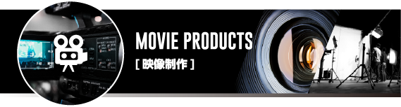 MOVIE PRODUCTS